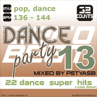 Музыка для аэробики и степ-аэробики Aerobeat Dance Party 13