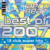 Музыка для аэробики Aerobeat best of 2007